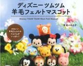 Master Kimiko Sasaki Collection 21 – Disney TSUM TSUM Wool Felt Mascot – Japanese craft book