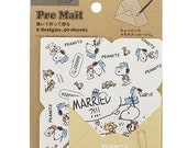 NEW- Japanese Zakka Snoopy Pre mail mini letter set at your choice for packaging, kids party, scrapbooking, Message, thank you card