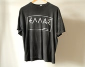 GREEK vintage black boxy 80s 90s greece faded soft tourist t-shirt