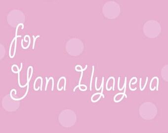 to. Yana Ilyayeva