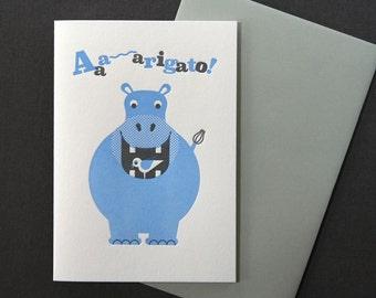 """Letterpress Card  - Hippo """"Aaa~arigato"""""""