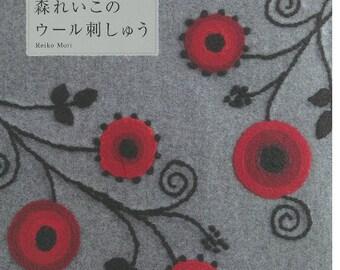 Wool Stitch by Reiko Mori  Embroidery and Zakka Japanese Craft Book