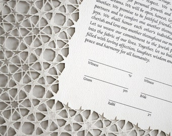 CAIRO double-layer papercut ketubah / wedding vows (2 layers)