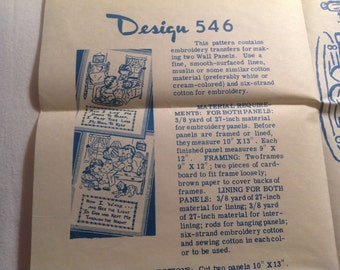 Embroidery Transfer Pattern, Laura Wheeler, 50's transfer, now I lay me panels, design 546
