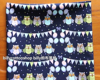 w774_55 - owl party fabrics - ( 3 color to choose) in Half Yard
