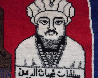 """Rare and Beautiful Pictorial Rug with 2 Historical Shahs, a Minaret, Hand Knotted, 2'10""""x4'4""""."""