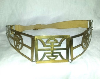 Vintage 1940's Chinese Character Brass Belt, Hong Kong, Woman's Fashion