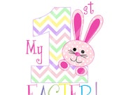 First Easter One with Bunny Digital Download for iron-ons,heat transfers, T-Shirts, Onesies, Bibs, Towels, Aprons, DIY YOU PRINT