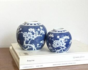 Petite Vintage Chinese Vase Pair Blue White Ceramic Prunus Branches Chinoiserie Chic Decor