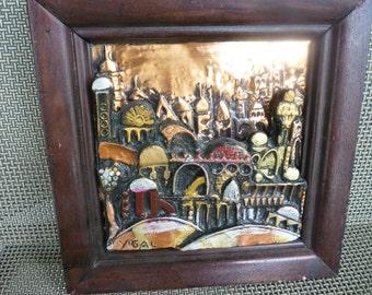 Vintage Judaica 3D copper art Jerusalem, signed by artist Yigal