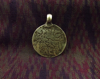 Antique Silver Blessing Hindu Amulet