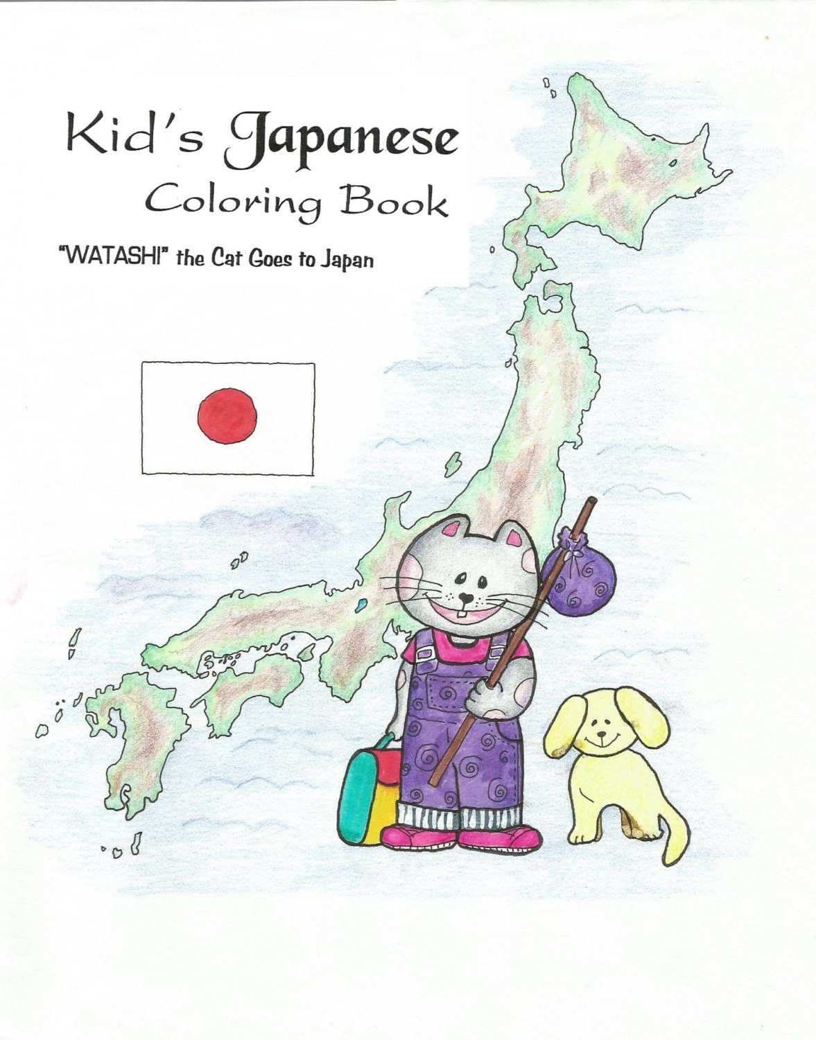 zoom - Japanese Coloring Book