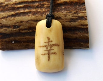 Kanji happiness, Japan happiness, Happiness necklace, Antler jewelry, Antler pendant, Scrimshaw, Scrimshaw jewelry, Happiness pendant