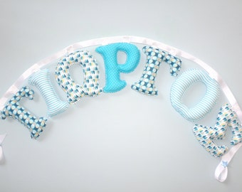 BLUE - TEAL - AQUA name banner, Fabric letter name banner, Baby Boy Name Wall Art - Made To Order