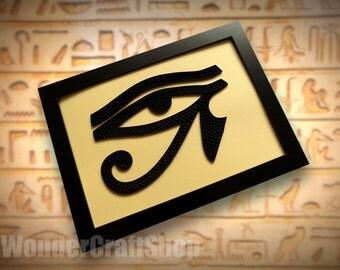 Horus Eye, Eye of Ra, egyptian eye home decor, egyptian eye, eye of Horus, eye symbol, egypt god, egypt, ancient egypt, wall hanging, Wadjet