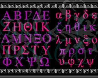 Greek SVG Letter Alphabet College Life Sign Frame School Vinyl Shirt Hat Home Alpha Beta Gamma Delta Kappa Lamda Zeta Sigma Cricut 17 Decal.