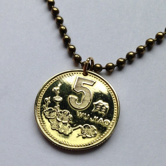 1999 china people 39 s republic 5 jiao coin pendant charm