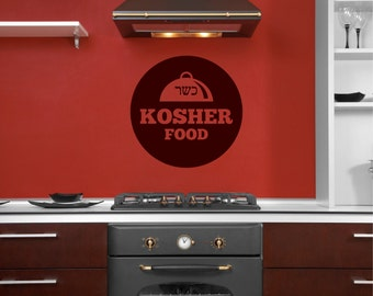 Kosher Food Wall Decor Decal Vinyl Sticker Wall Art Mural Circle Shape Kosher Chef Food & Plate FREE SHIPPING