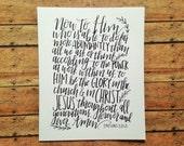 Ephesians 3:20-21// DIGITAL DOWNLOAD// Hand Lettered Modern Brush Script