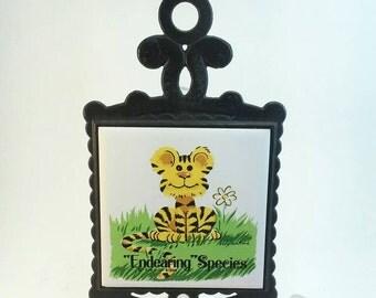 SALE Vintage Suzys Zoo tiger cub trivet