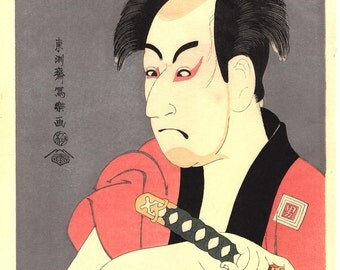 "Japanese Ukiyo-e Woodblock print, Sharaku, ""Actor Ichikawa Omezo as the Manservant Ippei"""