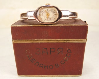 Old Women's Bracelet Watch Zaria - Women's Wrist Watch -  Small Women's Wrist Watch Zaria
