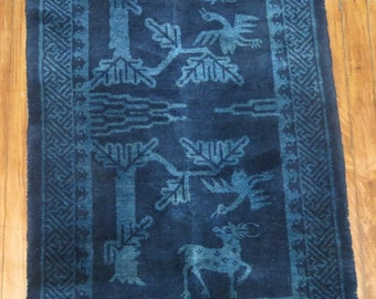 Antique Chinese Peking Rug Size 2'1''x3'10'' MIDNIGHT BLUE!!!!!!