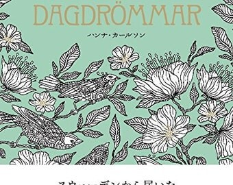 DAGDROMMAR Daydream Coloring Book For Adult Nordic Picture Japanese Colouring By Hanna Karlzon