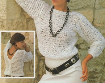 Womens V Back Top / Cardigan PDF Knitting Pattern : Ladies 30, 32, 34, 36, 38 and 40 inch bust . 76, 81, 86, 91, 97 and 102 cm . Download