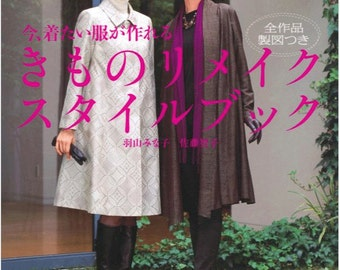 Kimono Remake Clothes stylebook oeuvre with Drafting - Japanese