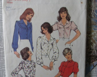 "1974 Blouse - 30.5"" Bust - Style 4866 - Vintage Retro 1970s Sewing Pattern"