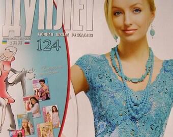 Crochet patterns magazine DUPLET 124
