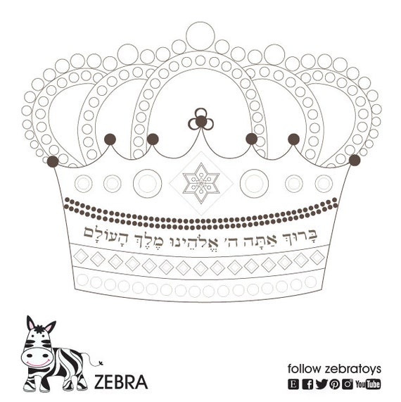 Purim royal crown kids art king crown craft baruch atah for Art and craft crown