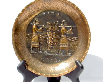 OOAK Hand Tooled Copper Israel Plate - Wall Hanging - Vintage Home Global Decor