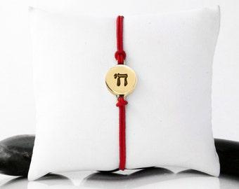 Jewish Jewelry, Chai Jewelry, Chai Charm, Judaica Jewelry, Chai, Hebrew Jewelry, Bat Mitzvah Gift, Gold Chai, Judaica, Chai Symbol, b246cB