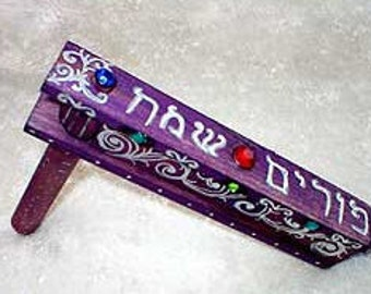 Purim.Purim Grogger.Purim Noisemaker. Purim Gragger.Grogger In Handmade.Noisemaker Made In Jerusalem.Purim Holiday.Purim Gift.FREE SHIPPING!