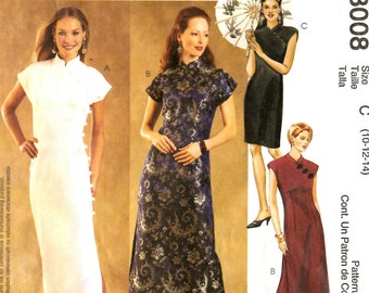 McCall's 3008 Evening Elegance Asian Dress Sewing Pattern