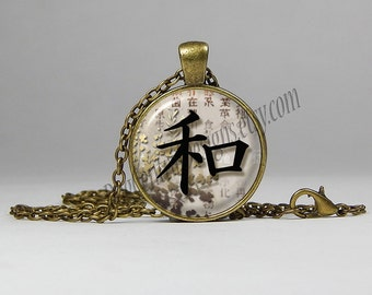Necklace Peace Kanji Japanese Calligraphy Picture Pendant Necklace Womens Jewelry Photo Pendant Gift for Women