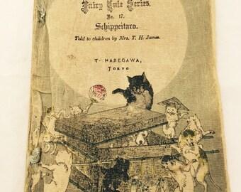 Antique Japanese Fairy Tale Series No. 17 Schippeitaro Crepe Paper Bound Book