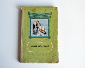 Vintage Book for Decor, Book about Modelling, Book about Boats, Retro Soviet Book, Man Cave Decor, Gift for Him, Vintage Boat Tutorial