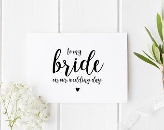To My Bride On Our Wedding Day, Bride Wedding Day Card, Pretty Heart Wedding Card, Card For Bride Wedding Day, To My Bride On My Wedding Day
