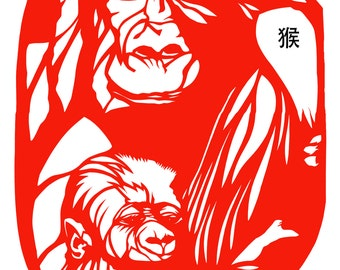 Year of the Fire Monkey - Papercut design - 4 all occasion cards - Jane Goodall quotes