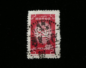 FREE SHIPPING China postage stamp  International Labor Day, 1st of May 1951