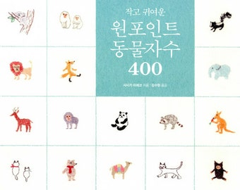 One point animal embroidery - embroidery motif book