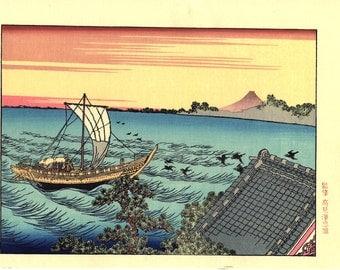 "Japanese Ukiyoe, Woodblock print, Katsushika Hokusai, ""Mt.fuji from Suzaki"""