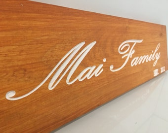 Personal Family Name Sign Custom, Vector Engraved, Rustic Wood Sign