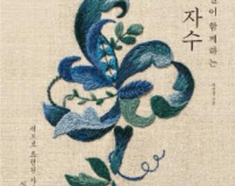 Antique embroidery craft Book - Garden Flower Cottage Needlework Stitch Embroidery Patterns Craft Book, Antique Patterns Book