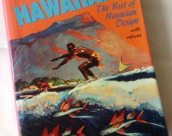 """Vintage """"Hawaiiana: The Best of Hawaiian Design with Values"""" - A Schiffer Book for Collectors - Author Mark Blackburn - 1996"""