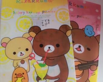 Kawaii/ Cute rilakkuma a4 folder