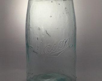 The Mason quart jar